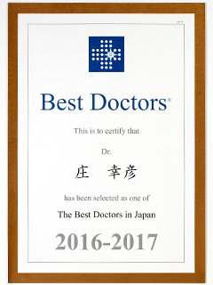 ベストドクター